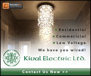 Kival Electric Ltd.